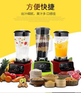 商用豆浆机破壁机蔬果榨汁机料理机冰沙机搅拌机厨房电器