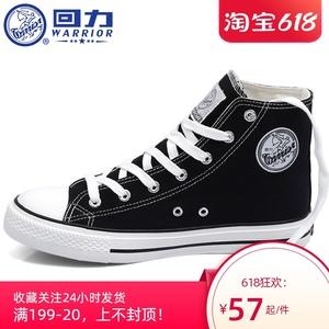 回力男鞋经典帆布鞋高帮男女鞋板鞋男2021新款春季百搭休闲运动鞋