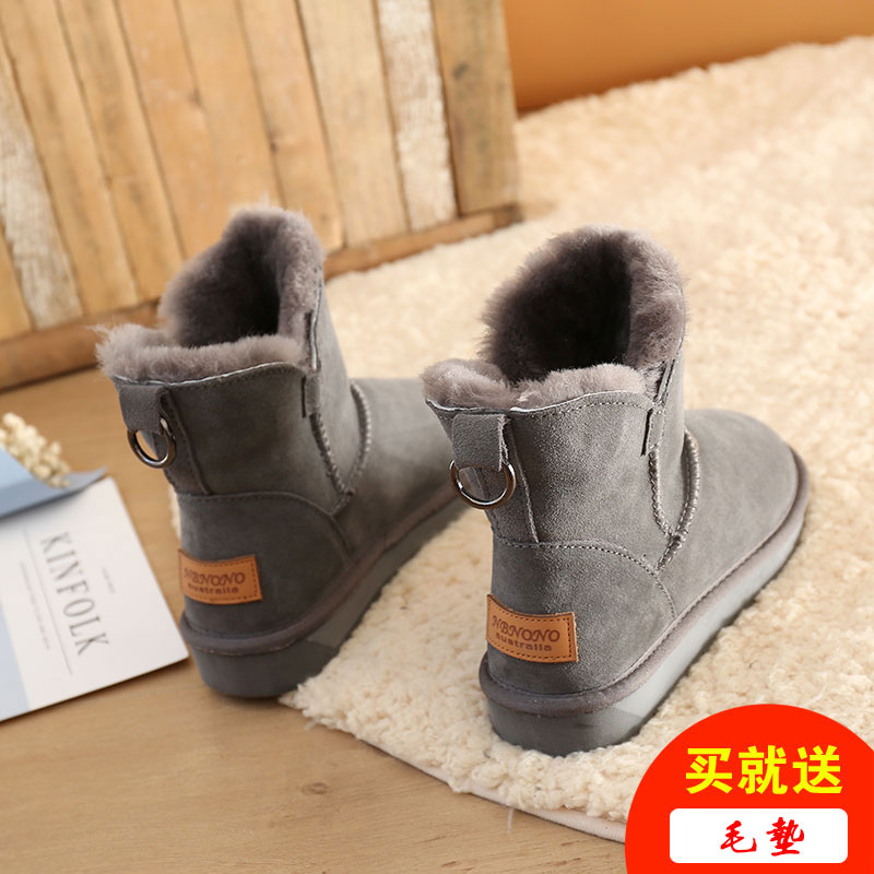 Snow boots womens fur and fur integrated short tube Korean winter cotton shoes versatile student leather frosted flat bottom wool short boots