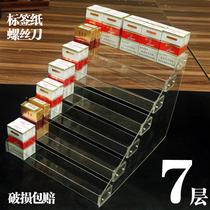 煙架超市便利店透明煙柜亞克力香菸煙架子桌面煙架子展示架