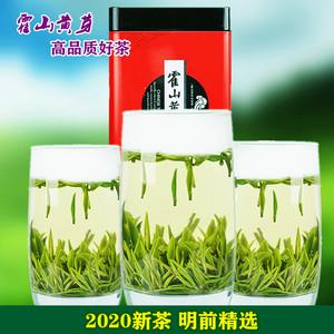 明前特级霍山黄芽2020新茶金寨毛峰莫干黄茶君山银针安徽特产250g