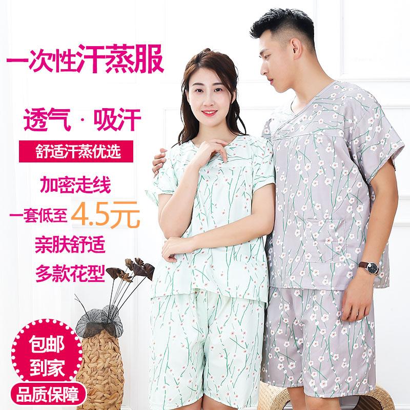 新しいタイプの厚手の使い捨てサウナ服男女マッサージ服風呂センターの足浴服浴衣浴衣のセット