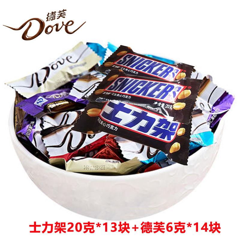 德芙散装巧克力 士力架20g*13颗+德芙6g*14颗 一生一世 零食糖果