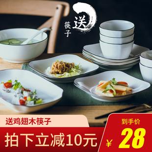 碗碟套装 家用4人网红组合陶瓷ins北欧餐具盘子日式吃饭碗筷碗盘