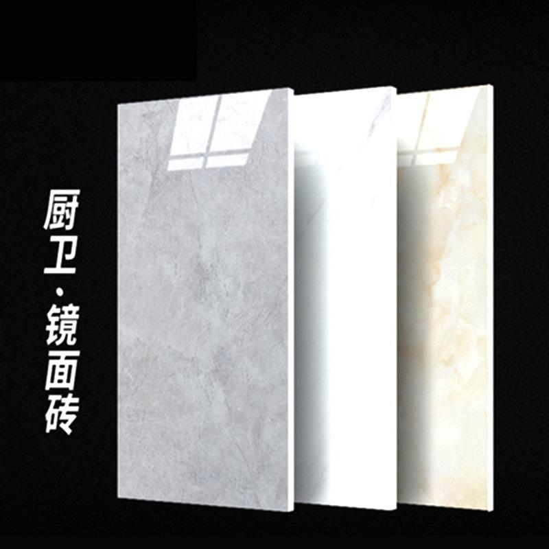 佛山厨房卫生间马卡龙瓷砖300x600墙砖浴室瓷片阳台防滑地板砖30