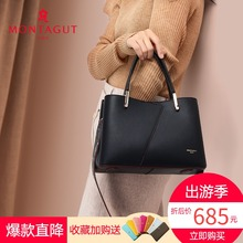 Mengte Girl Bag 2019 New Winter Single Shoulder Large Bag Broadband Slant Bag Fashion Atmospheric Leather Handbag Girl