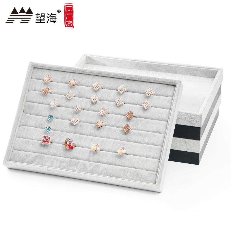 首饰展示盘项链吊坠饰品收纳盒戒指耳钉耳环手链托盘珠宝展示架