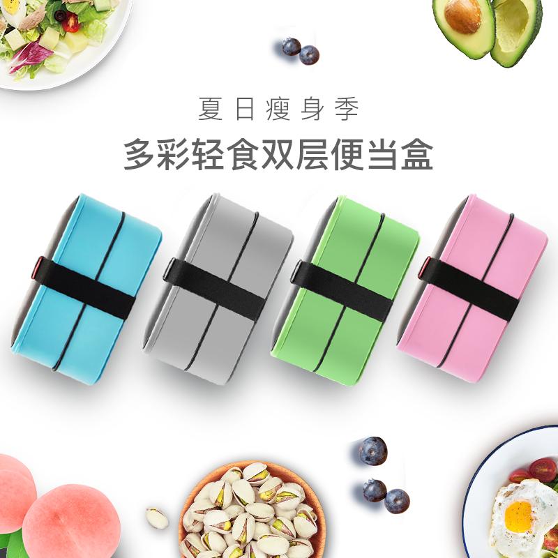 饭盒上班族水果盒双层便携健身餐盒套装微波炉加热专用日式便当盒