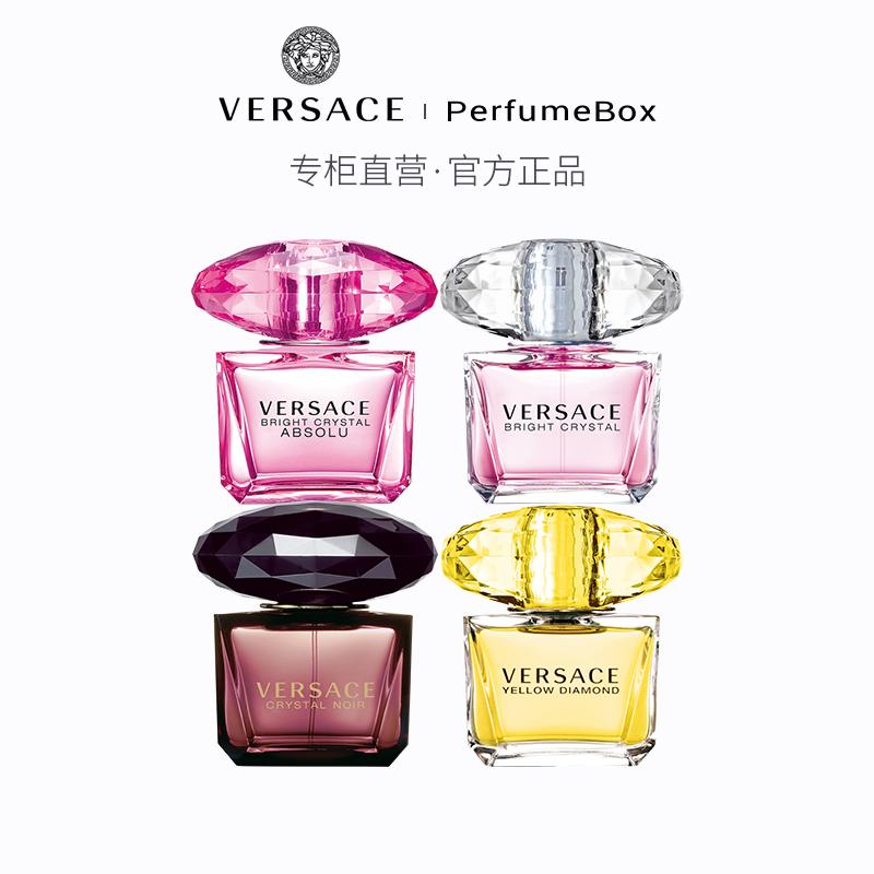 【官方正品】versace /范思哲晶钻五折促销