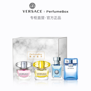【官方正品】迷你男女士2支装/4支装Q版香水套装学生情侣香水礼盒价格
