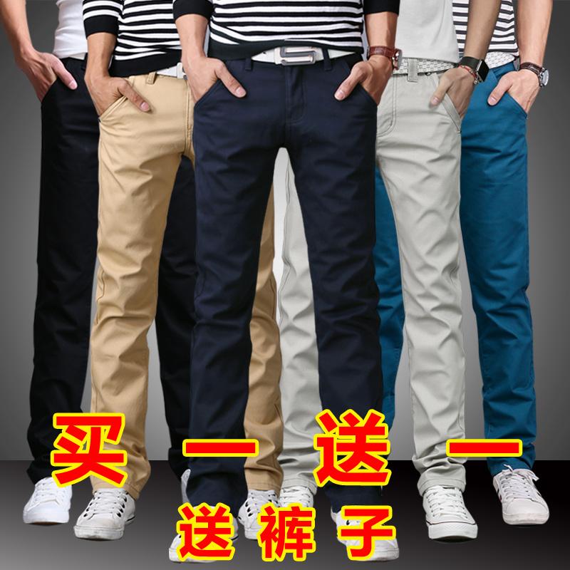 夏季宽松长裤男士直筒修身裤子夏裤