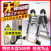 Thickening aluminum alloy multi-function telescopic ladder engineering ladder, portable herringbone folding indoor stairs