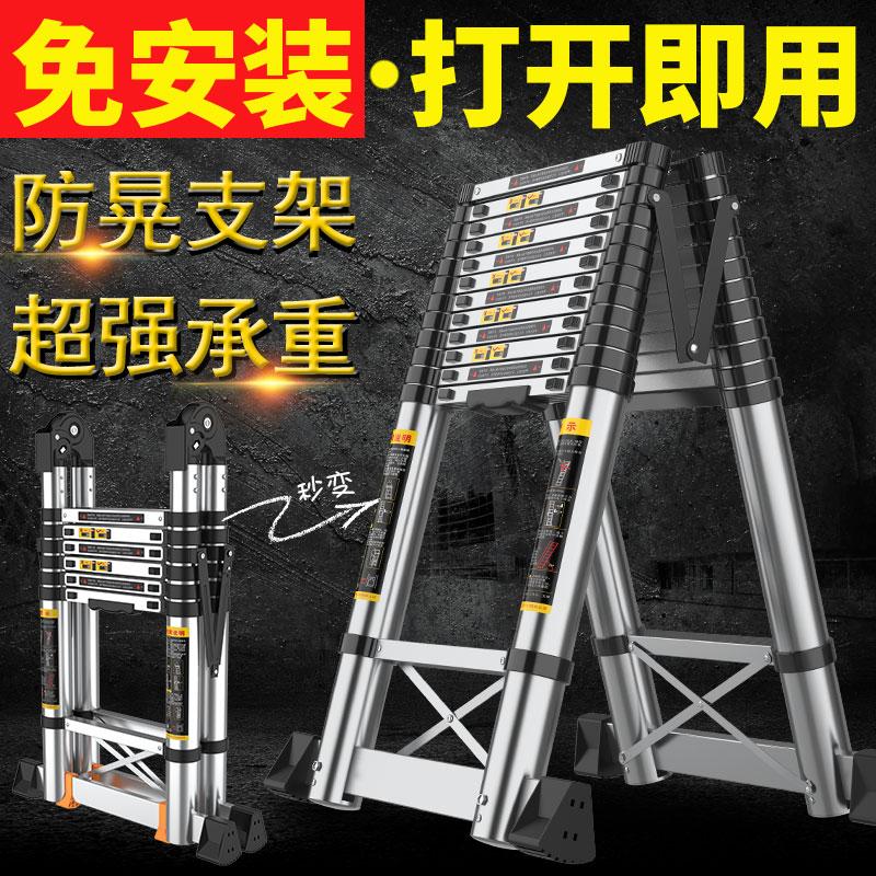 正优加厚铝合金多功能伸缩梯工程人字家用折叠梯升降楼梯便携梯子