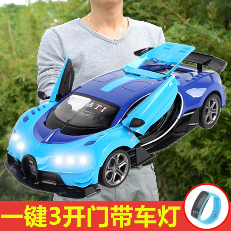 Радиоуправляемые игрушки Артикул 607037118150