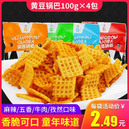 黄豆休闲办公室即食年货100g*锅巴