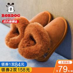 巴布豆童鞋女童雪地靴2020年冬季新款加绒加厚中大童儿童棉鞋短靴
