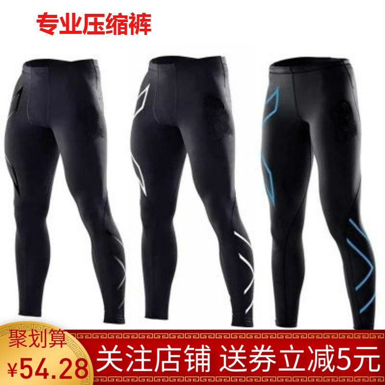 Mens sports tights, short pants, high elasticity womens running fitness suit, basketball quick drying suit, outdoor training compression pants, summer