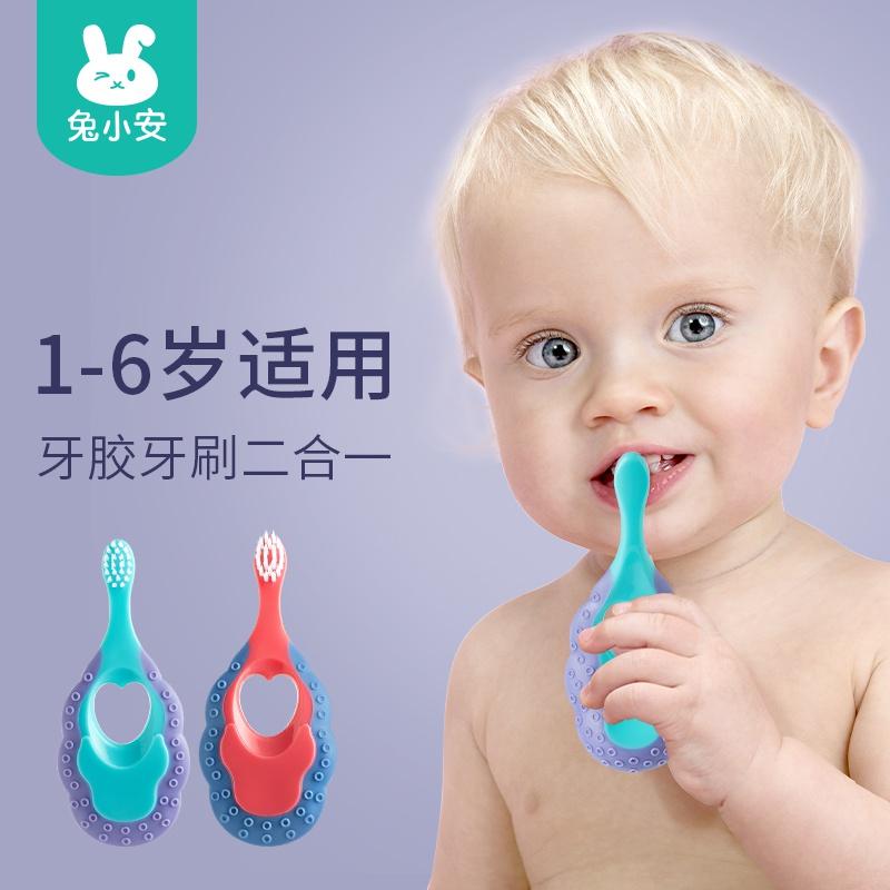 兔小安婴幼儿童牙刷0-1-2-3-5-9岁软毛清洁宝宝乳牙口腔护齿牙刷