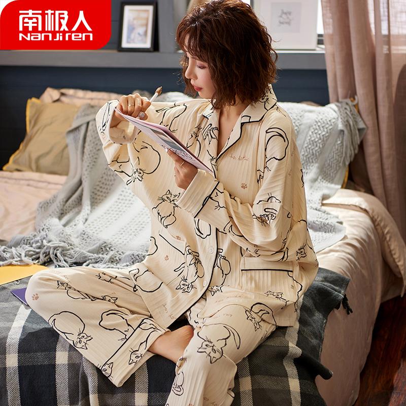 南极人睡衣女春秋冬季纯棉长袖宽松可爱女士秋季家居服套装可外穿