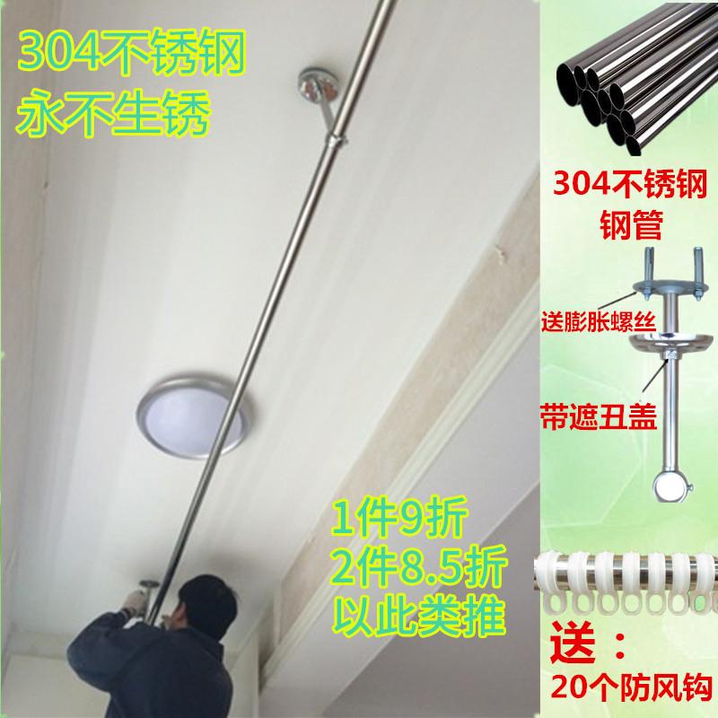 304不锈钢管固定式阳台晾衣杆单杆式晒衣架套餐 集成扣板吊顶支架