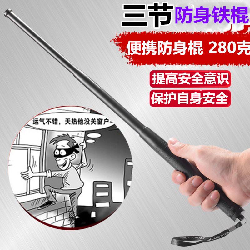 甩鞭自卫防身武器可伸缩甩辊橡胶手柄三节甩棍男车载装备安保器材
