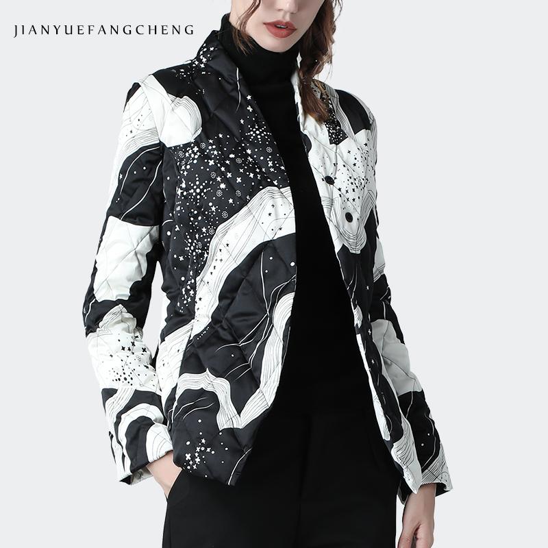 欧洲站羽绒服女短款鸭绒收腰轻薄款2020冬装外套洋气轻便小款棉衣
