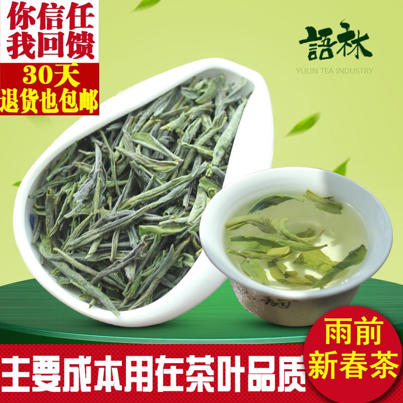 Язык лес шесть сейф дыня лист 2017 новый чай дождь назад специальная марка весна чай ручной работы сушка альпийский зеленый чай лист 250g консервированный