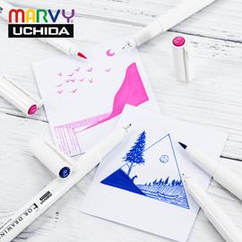 日本MARVY内田美辉针管笔防水勾线笔棕色红色白色美术生专用勾线笔勾边笔彩色针管笔0.5绘画一次性描边笔套装