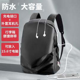 背包男双肩包2020年新款电脑包14寸女大容量旅行学生书包时尚潮流