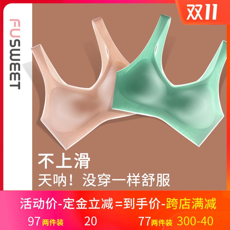内衣聚拢收副乳防下垂胸罩舒适文胸女小胸聚拢零束缚运动美背无痕