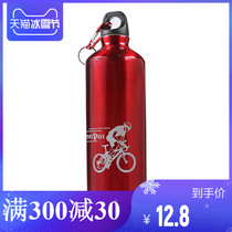 Bikeboy riding Kettle Mountain Car aluminum alloy Large capacity cooling sport Outdoor water cup bicycle kettle