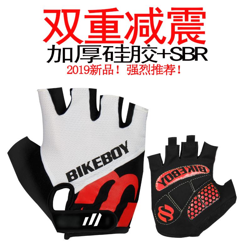 Мужские перчатки без пальцев Артикул 596635229282