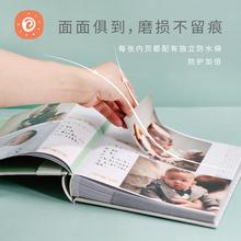 6寸大容量兒童成長記錄紀念冊diy影集相簿 寶寶家庭相冊本插頁式