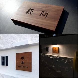 门牌定制木质个性创意办公室店铺门头住宅家用教室高档工作室实木