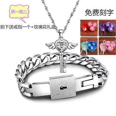 韩版时尚情侣同心锁手链一对可刻字互锁手镯手环女坠男带钥匙包邮
