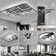 Living room lamp 2019 new LED package combination lamp modern simple creative atmospheric ceiling lamp metal lamp