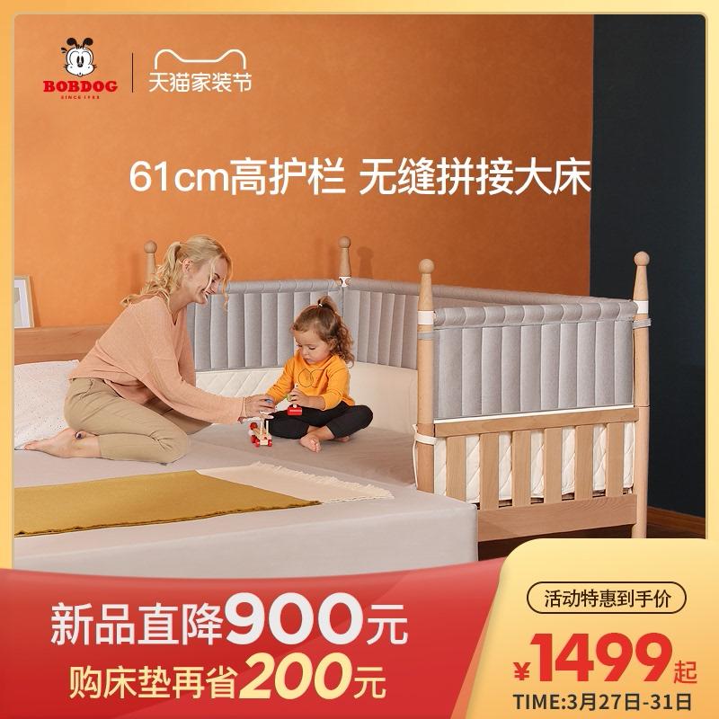 巴布豆实木拼接加宽男孩婴儿床怎么样