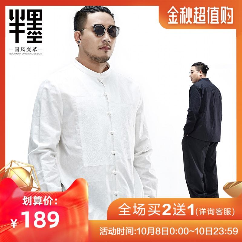 券后189.00元半墨大码长袖男中式立领盘扣潮衬衫