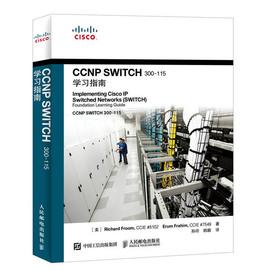 正版现货  CCNP SWITCH 300-115学习指南 Cisco思科认证考试教程教材书籍 ccnp思科考试教材 SWTICH考试试题大全ccnp学习指南图片