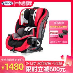 美国graco葛莱美国进口车载儿童安全座椅汽车宝宝婴儿座椅0-12岁