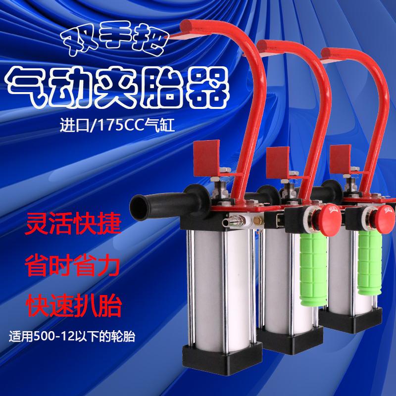 Инструменты для ремонта велосипеда / Термоплавкий клей Артикул 573854208251
