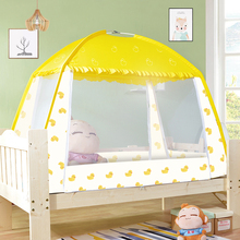 Baby bed Mongolian mosquito net bottom kindergarten baby BB baby princess with bracket folding 80 * 150