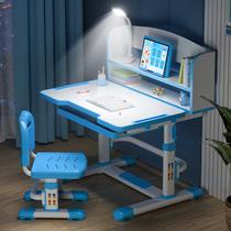 学习桌椅儿童书桌子可升降写字桌台小学生套装男女孩课桌椅子家用