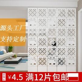 卧室现代简约移动挂屏镂空挂式屏风双面雕花隔断帘客厅玄关屏风帘