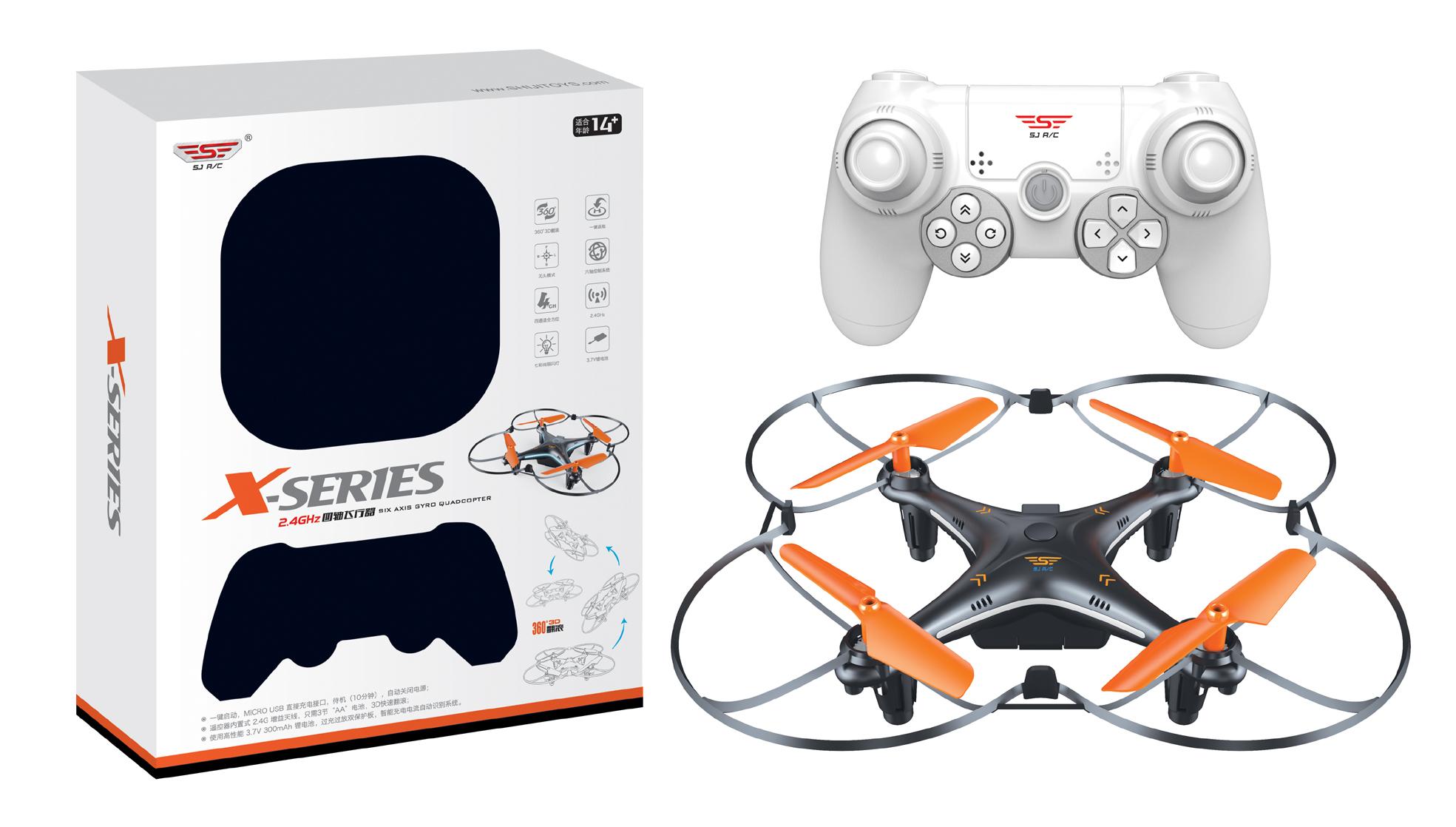 [手牵手玩具店电动,亚博备用网址飞机]世季X200-1小型四轴飞行器充电2月销量1件仅售198元