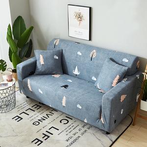全包弹力通用型萬能沙发套客厅四季布艺防滑沙发垫全盖皮沙发罩巾