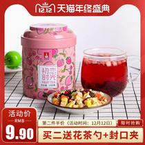 溢香醇泡水喝水果初恋时光花果茶洛神花罐装果粒果干果味花草茶
