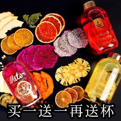 网红饮品水果茶纯果干手工花果果茶混合组合小袋装柠檬花茶包泡水
