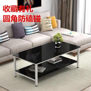 钢化玻璃茶几现代简约客厅大小户型长方形多功能迷你茶几桌组装