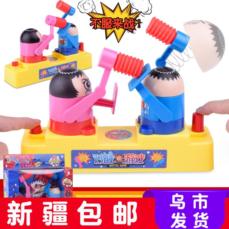儿童益智桌面游戏 创意双人对打亲子互动玩具 成人减压解压新疆
